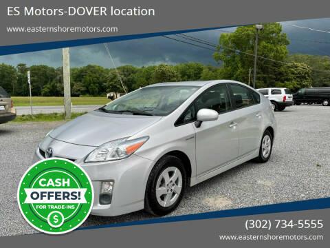 2010 Toyota Prius for sale at ES Motors-DAGSBORO location - Dover in Dover DE