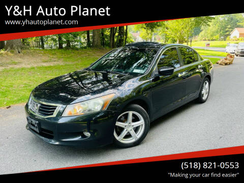 2008 Honda Accord for sale at Y&H Auto Planet in West Sand Lake NY