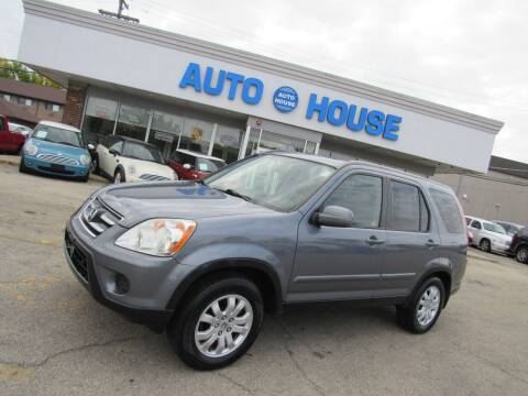 2005 Honda CR-V for sale at Auto House Motors in Downers Grove IL