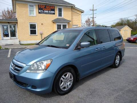 2005 Honda Odyssey for sale at Top Gear Motors in Winchester VA