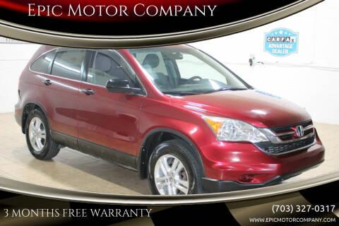 2011 Honda CR-V for sale at Epic Motor Company in Chantilly VA