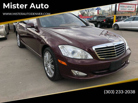 2007 Mercedes-Benz S-Class for sale at Mister Auto in Lakewood CO