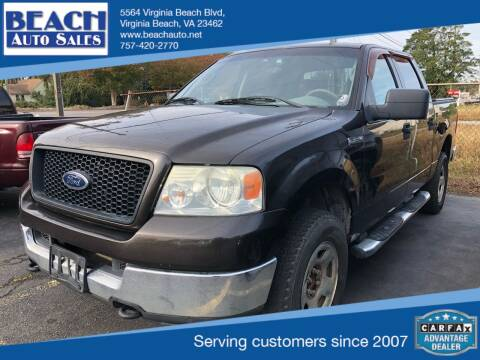 2005 Ford F-150 for sale at Beach Auto Sales in Virginia Beach VA
