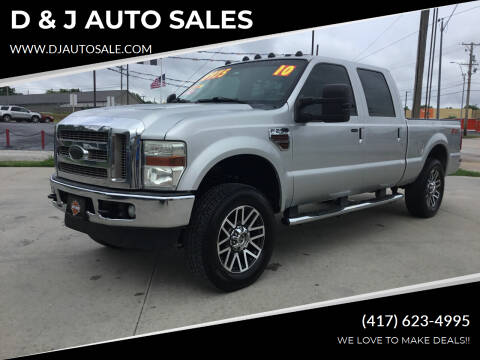 2010 Ford F-250 Super Duty for sale at D & J AUTO SALES in Joplin MO