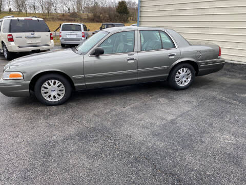 2004 Ford Crown Victoria for sale at K & P Used Cars, Inc. in Philadelphia TN
