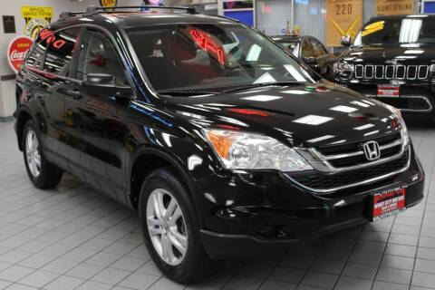 2011 Honda CR-V for sale at Windy City Motors in Chicago IL