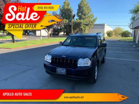 2006 Jeep Grand Cherokee for sale at APOLLO AUTO SALES in Sacramento CA