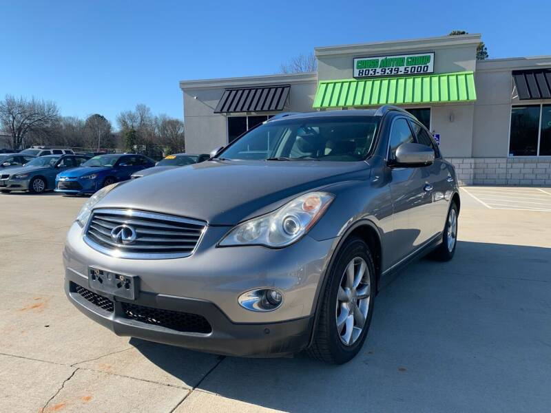 2008 Infiniti EX35 for sale at Cross Motor Group in Rock Hill SC