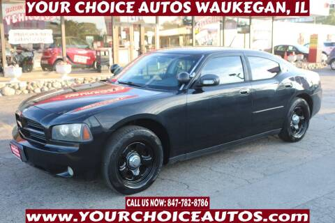 2008 Dodge Charger for sale at Your Choice Autos - Waukegan in Waukegan IL