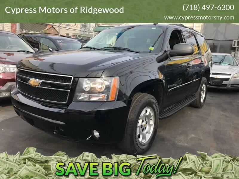 2009 Chevrolet Tahoe for sale at Cypress Motors of Ridgewood in Ridgewood NY