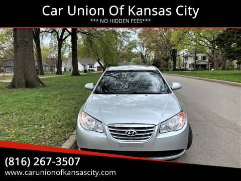 2010 Hyundai Elantra for sale at Car Union Of Kansas City in Kansas City MO