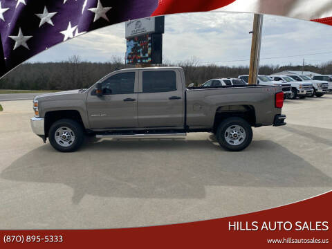 2017 Chevrolet Silverado 2500HD for sale at Hills Auto Sales in Salem AR