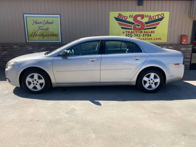 2008 Chevrolet Malibu for sale at BIG 'S' AUTO & TRACTOR SALES in Blanchard OK
