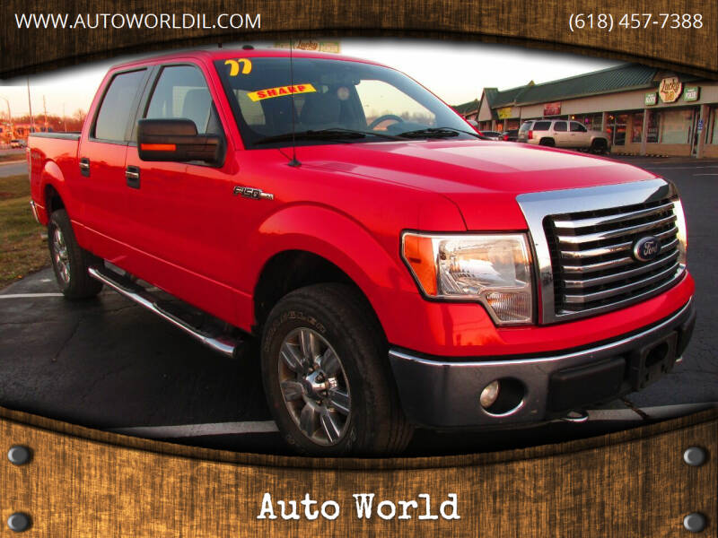 2011 Ford F-150 for sale at Auto World in Carbondale IL