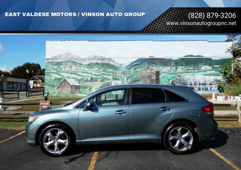 2009 Toyota Venza for sale at EAST VALDESE MOTORS / VINSON AUTO GROUP in Valdese NC