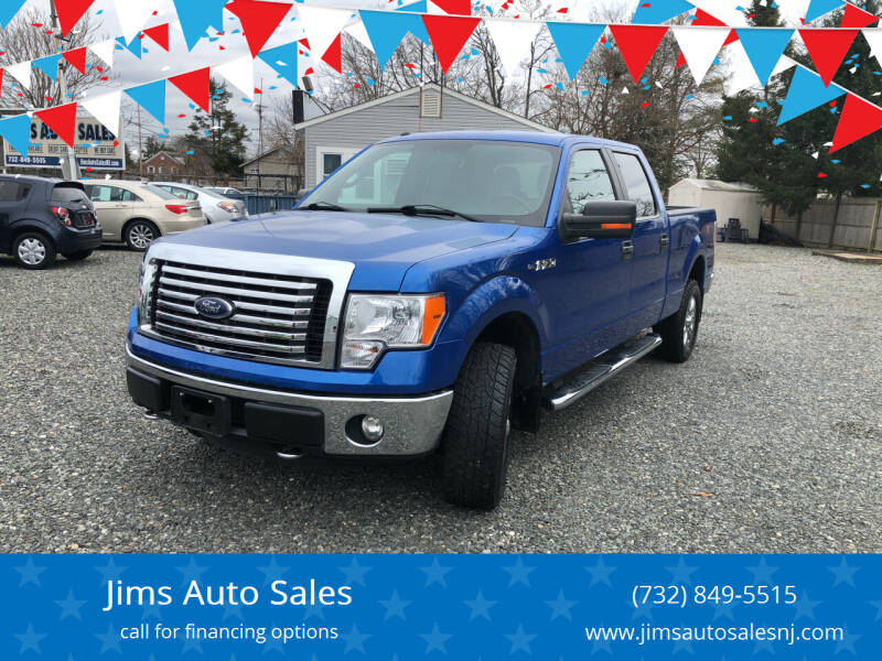 2011 Ford F-150 for sale at Jims Auto Sales in Lakehurst NJ