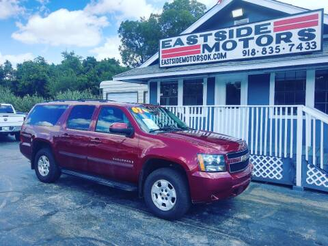 2007 Chevrolet Suburban for sale at EASTSIDE MOTORS in Tulsa OK