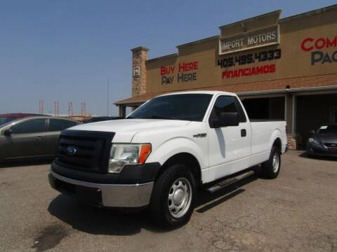 2012 Ford F-150 for sale at Import Motors in Bethany OK