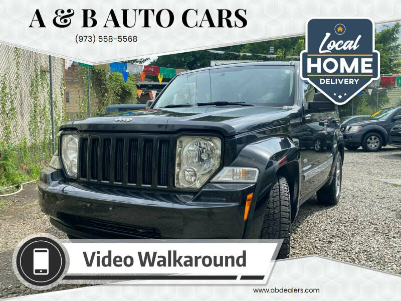 2012 Jeep Liberty for sale at A & B Auto Cars in Newark NJ