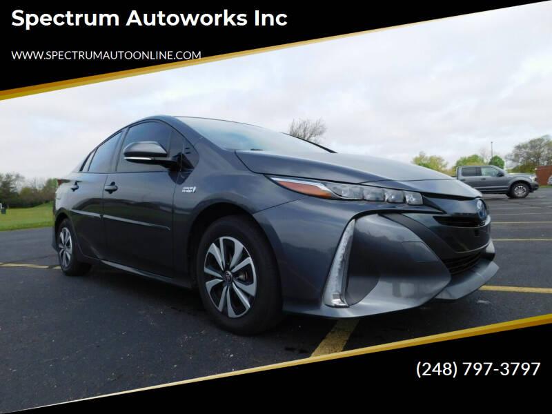 2017 Toyota Prius Prime for sale in Oak Park, MI