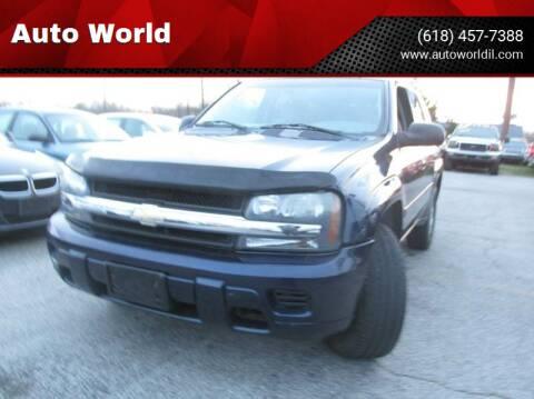 2007 Chevrolet TrailBlazer for sale at Auto World in Carbondale IL