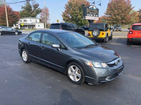 2010 Honda Civic for sale at BATTENKILL MOTORS in Greenwich NY