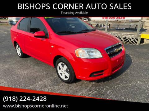 2008 Chevrolet Aveo for sale at BISHOPS CORNER AUTO SALES in Sapulpa OK