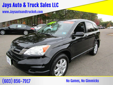 2011 Honda CR-V for sale at Jays Auto & Truck Sales LLC in Loudon NH