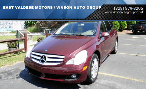 2006 Mercedes-Benz R-Class for sale at EAST VALDESE MOTORS / VINSON AUTO GROUP in Valdese NC