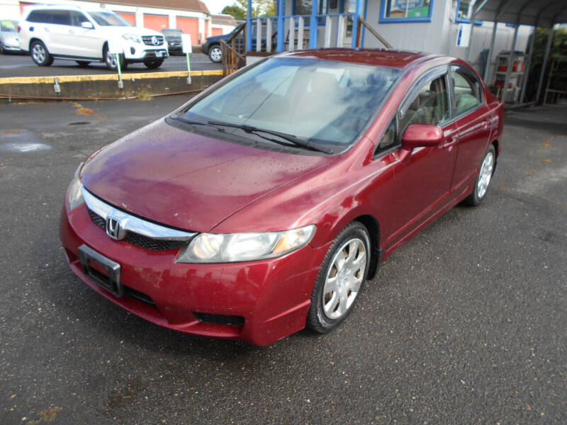2011 Honda Civic for sale at Family Auto Network in Portland OR