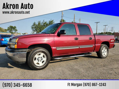 2005 Chevrolet Silverado 1500 for sale at Akron Auto in Akron CO