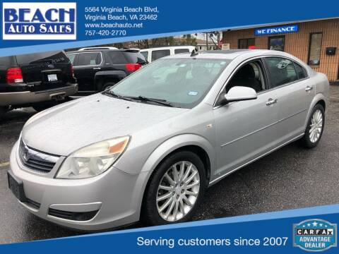 2008 Saturn Aura for sale at Beach Auto Sales in Virginia Beach VA