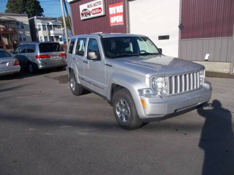 2012 Jeep Liberty for sale at Mig Auto Sales Inc in Albany NY