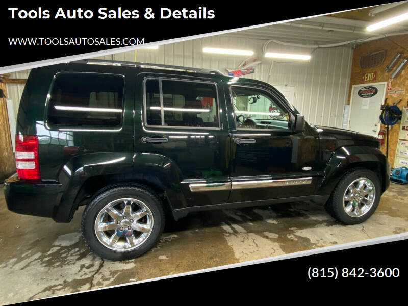 2012 Jeep Liberty for sale at Tools Auto Sales & Details in Pontiac IL