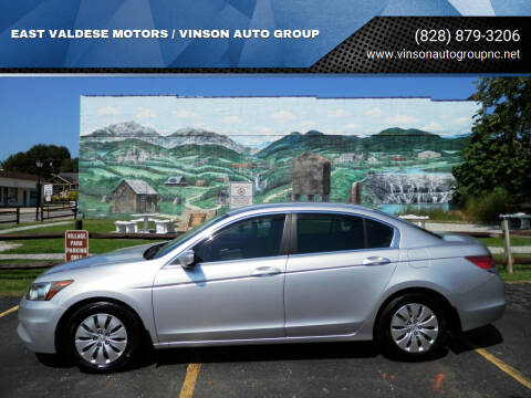 2012 Honda Accord for sale at EAST VALDESE MOTORS / VINSON AUTO GROUP in Valdese NC