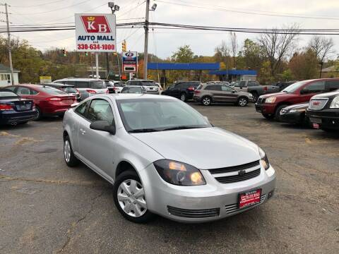 2006 Chevrolet Cobalt for sale at KB Auto Mall LLC in Akron OH