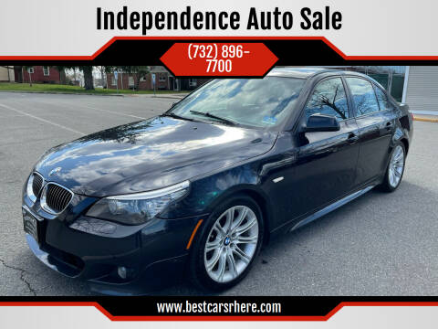 2010 BMW 5 Series for sale at Independence Auto Sale in Bordentown NJ