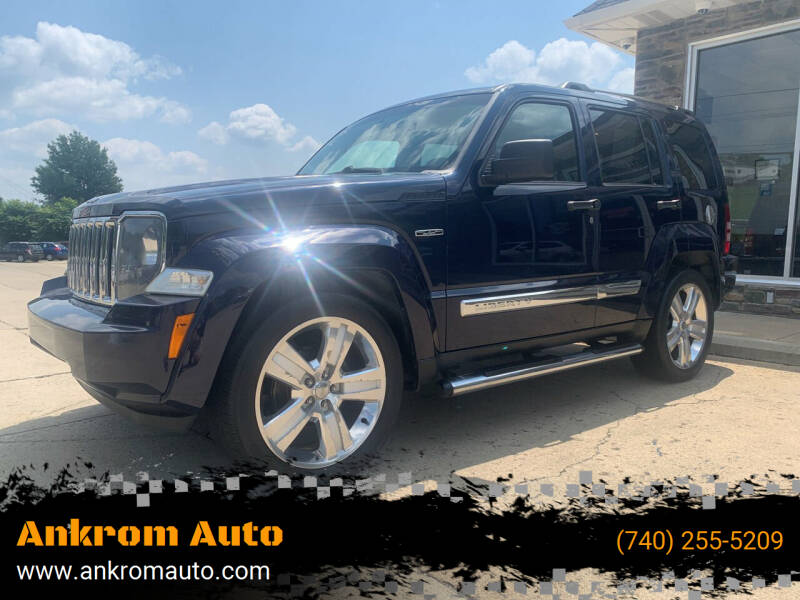2012 Jeep Liberty for sale at Ankrom Auto in Cambridge OH