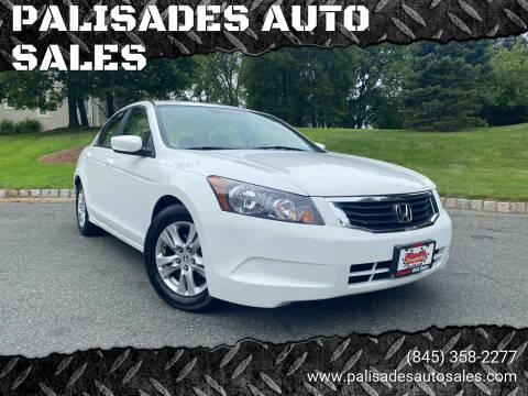 2010 Honda Accord for sale at PALISADES AUTO SALES in Nyack NY