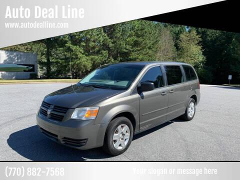 2010 Dodge Grand Caravan for sale at Auto Deal Line in Alpharetta GA