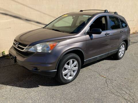 2011 Honda CR-V for sale at Bill's Auto Sales in Peabody MA