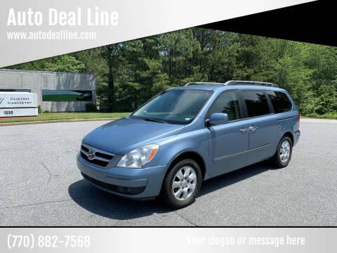 2007 Hyundai Entourage for sale at Auto Deal Line in Alpharetta GA
