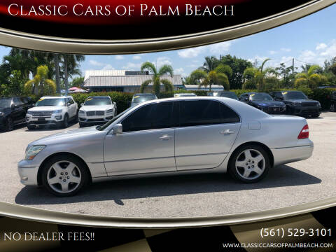 2005 Lexus LS 430 for sale at Classic Cars of Palm Beach in Jupiter FL