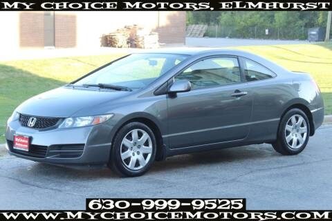 2009 Honda Civic for sale at Your Choice Autos - My Choice Motors in Elmhurst IL