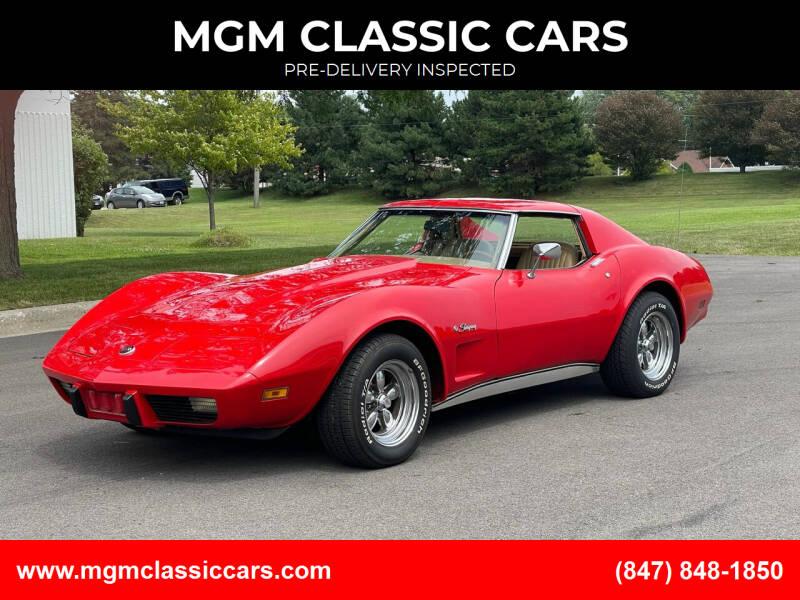 1976 Chevrolet Corvette for sale at MGM CLASSIC CARS in Addison IL