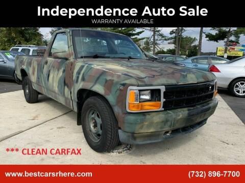 1995 Dodge Dakota for sale at Independence Auto Sale in Bordentown NJ