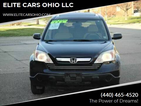 2008 Honda CR-V for sale at ELITE CARS OHIO LLC in Solon OH