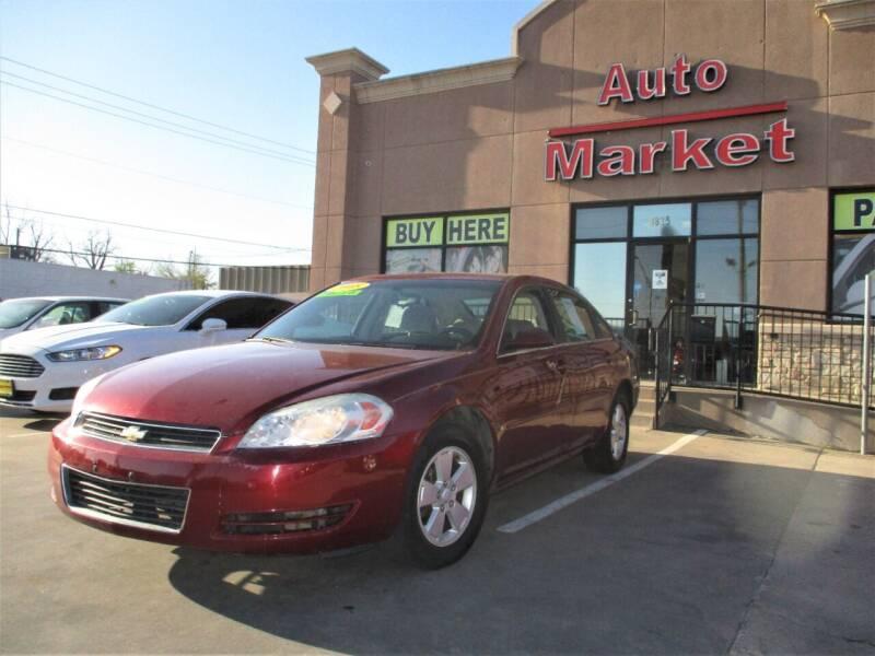 2008 Chevrolet Impala for sale at Auto Market in Oklahoma City OK