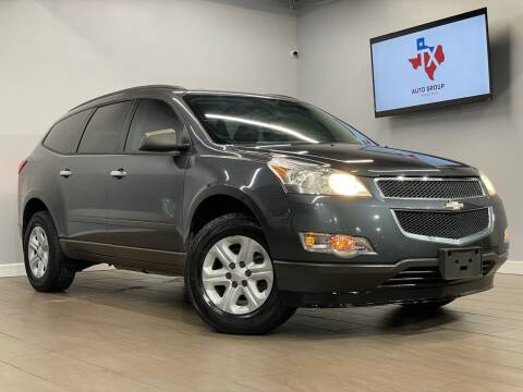 2010 Chevrolet Traverse for sale at TX Auto Group in Houston TX