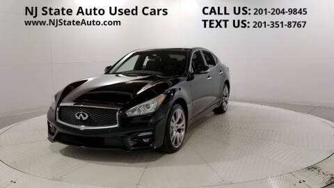 2017 Infiniti Q70 for sale at NJ State Auto Auction in Jersey City NJ